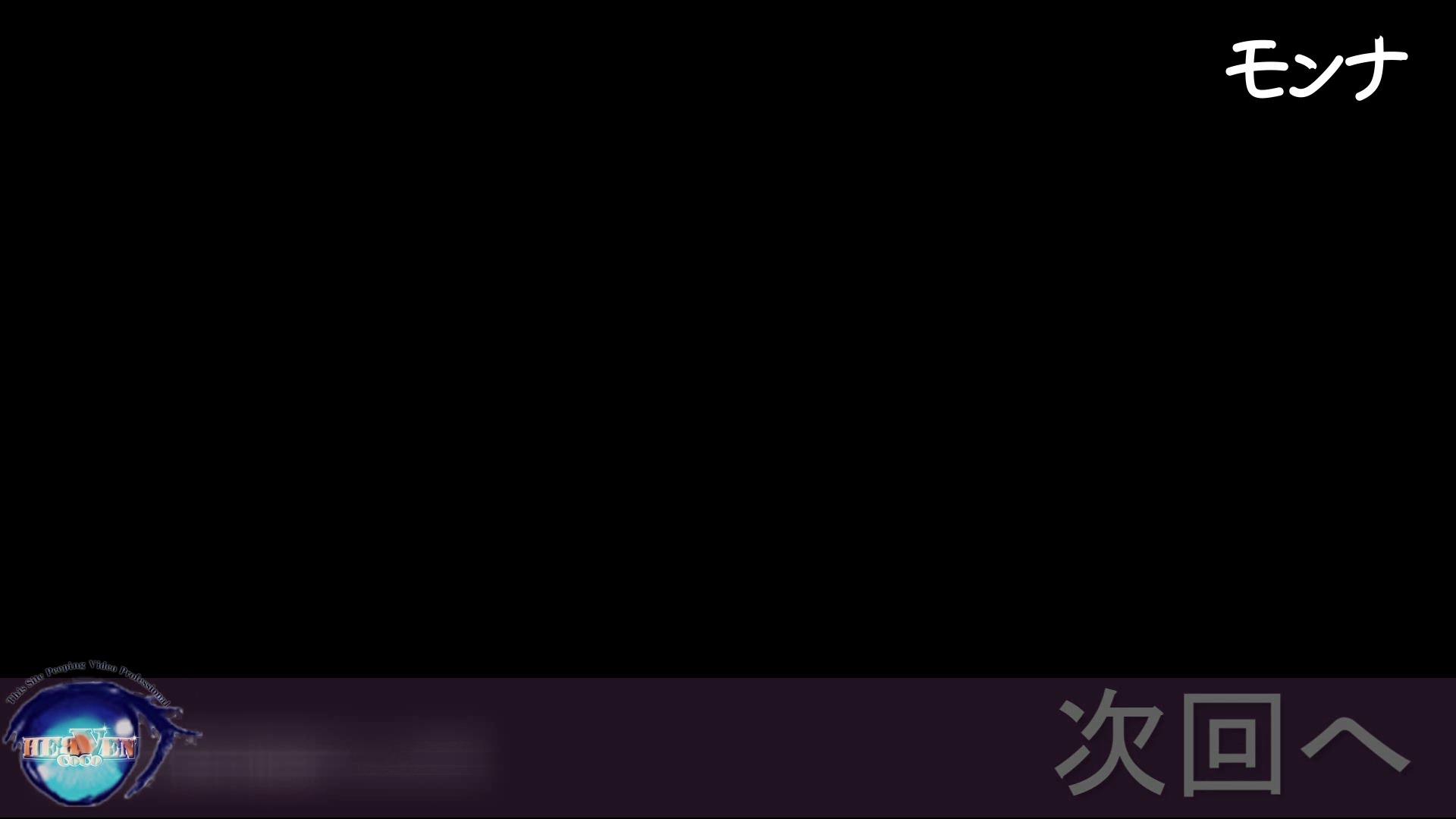 美しい日本の未来 No.89 秋到来!この笑顔に癒されてください。 おまんこ無修正 オメコ無修正動画無料 103pic 101