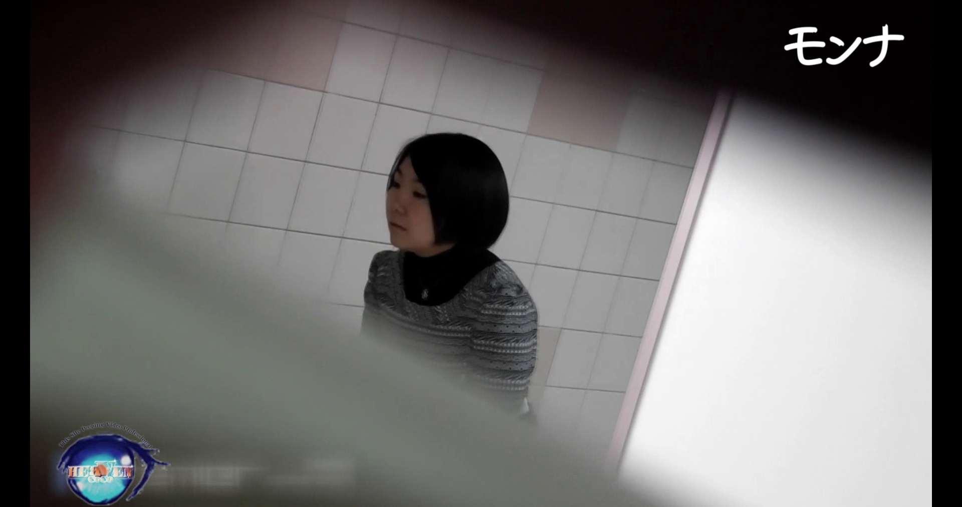 美しい日本の未来 No.92前編 女子の厠   エッチな盗撮  91pic 21