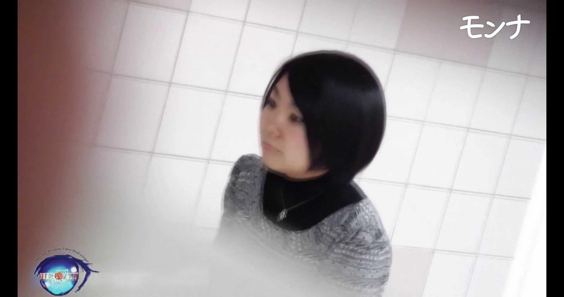 美しい日本の未来 No.92前編 HなOL 女性器鑑賞 91pic 22
