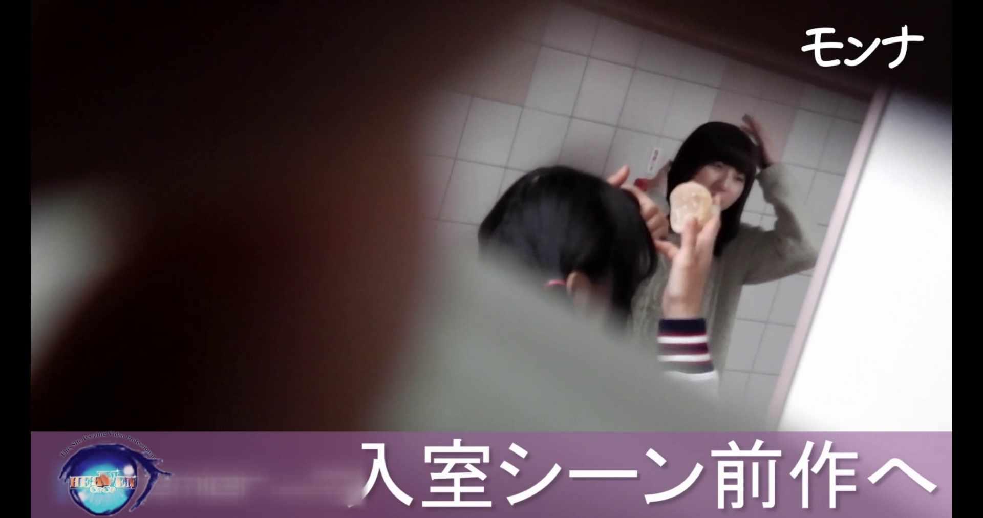 美しい日本の未来 No.92前編 女子の厠   エッチな盗撮  91pic 25