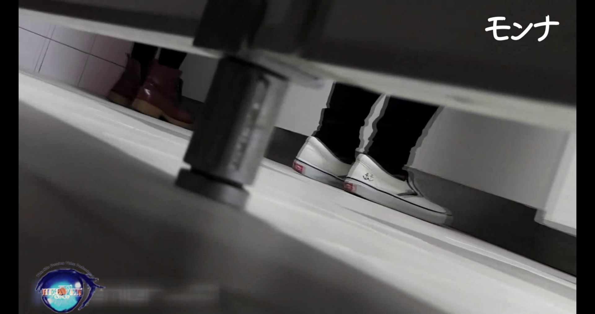 美しい日本の未来 No.92前編 女性トイレ オメコ無修正動画無料 91pic 71
