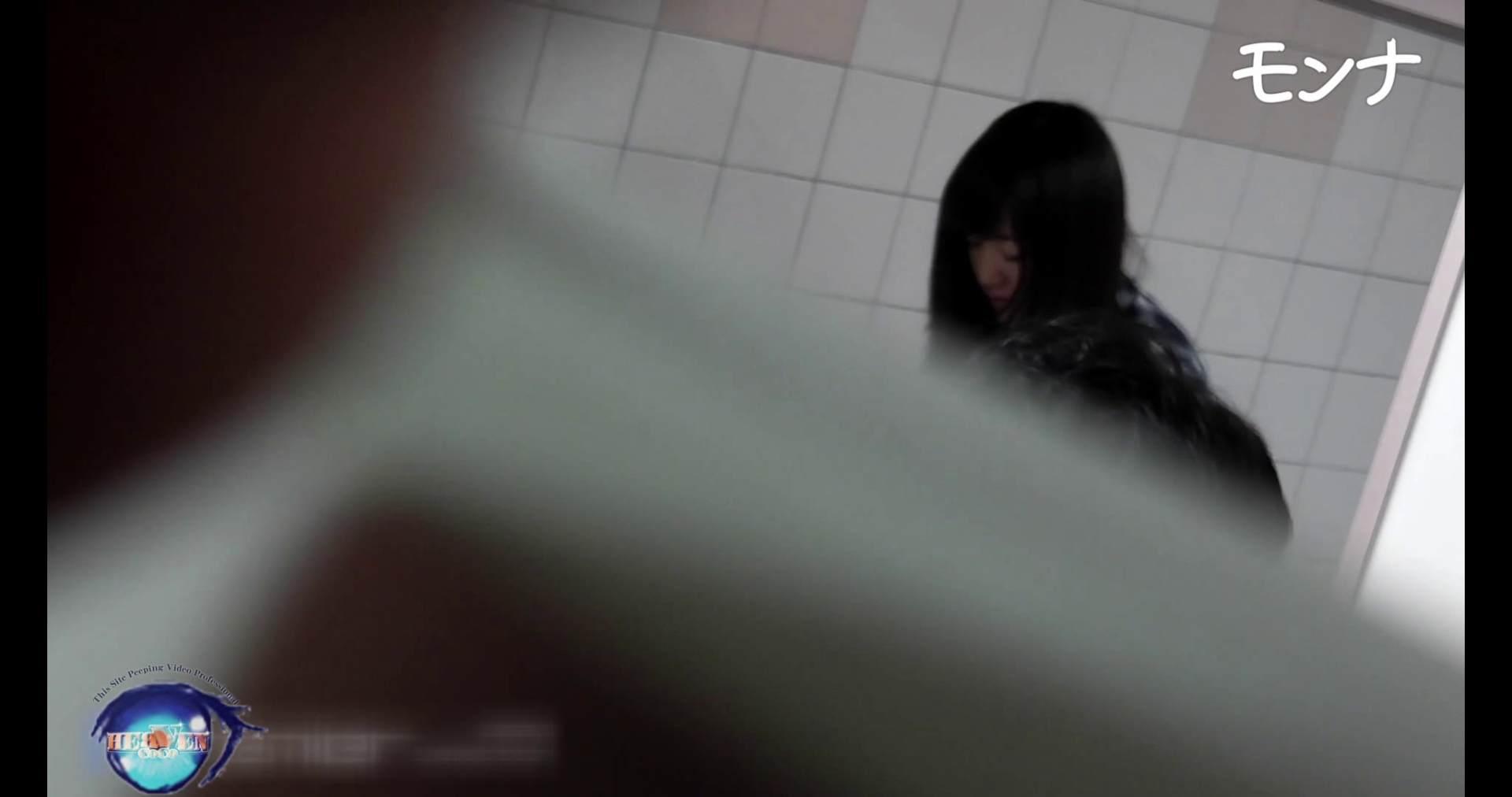 美しい日本の未来 No.92前編 女子の厠   エッチな盗撮  91pic 81