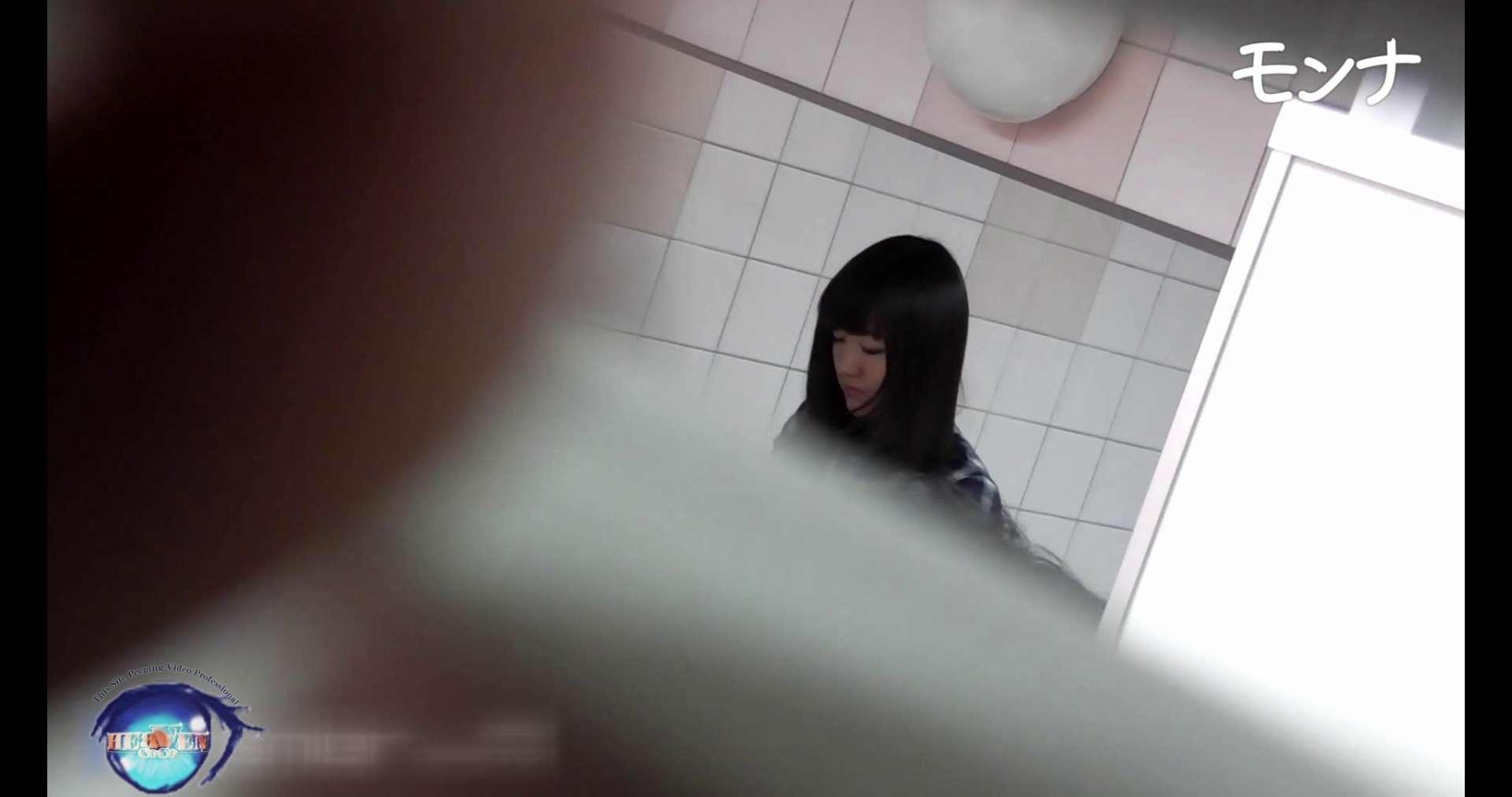 美しい日本の未来 No.92前編 HなOL 女性器鑑賞 91pic 86