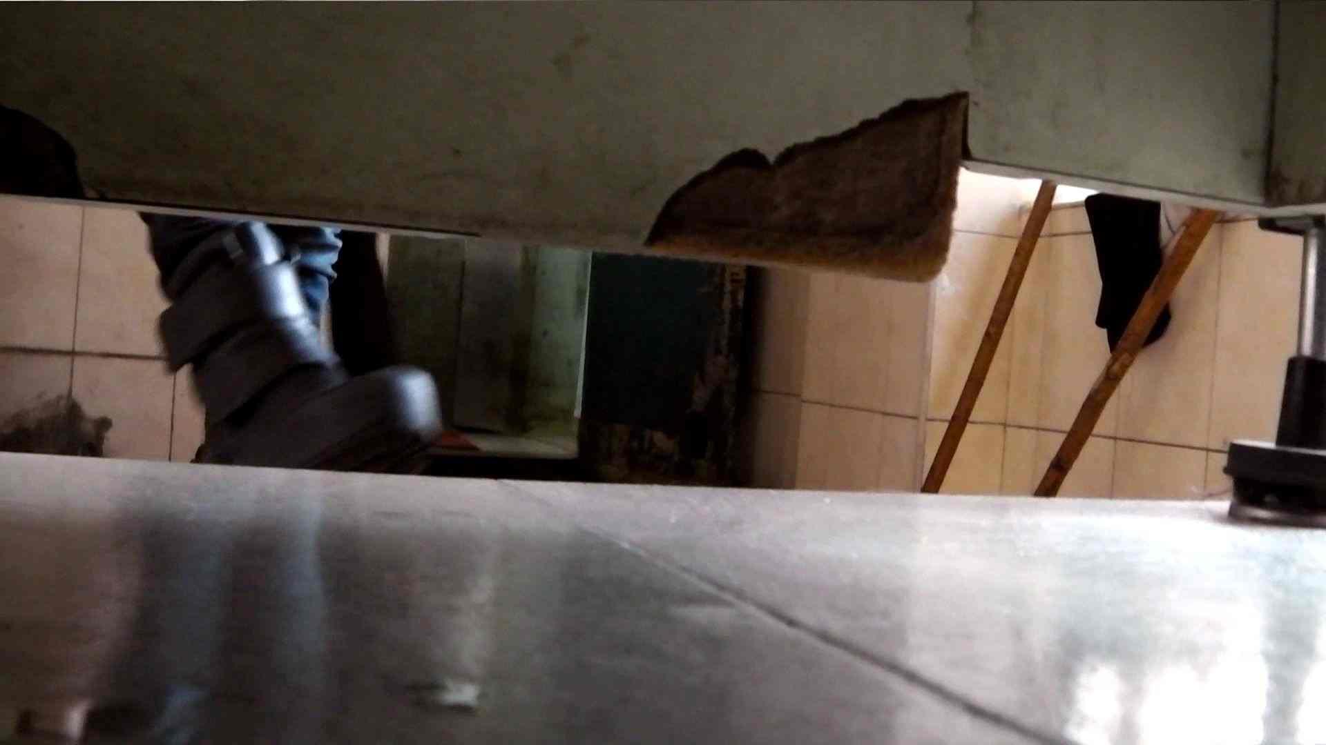 【世界の射窓から】世界の射窓から vol.1前編 HなOL ワレメ動画紹介 87pic 35