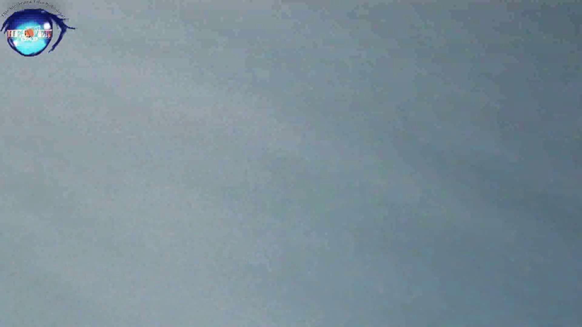 【世界の射窓から】世界の射窓から vol.26前編 HなOL すけべAV動画紹介 75pic 54