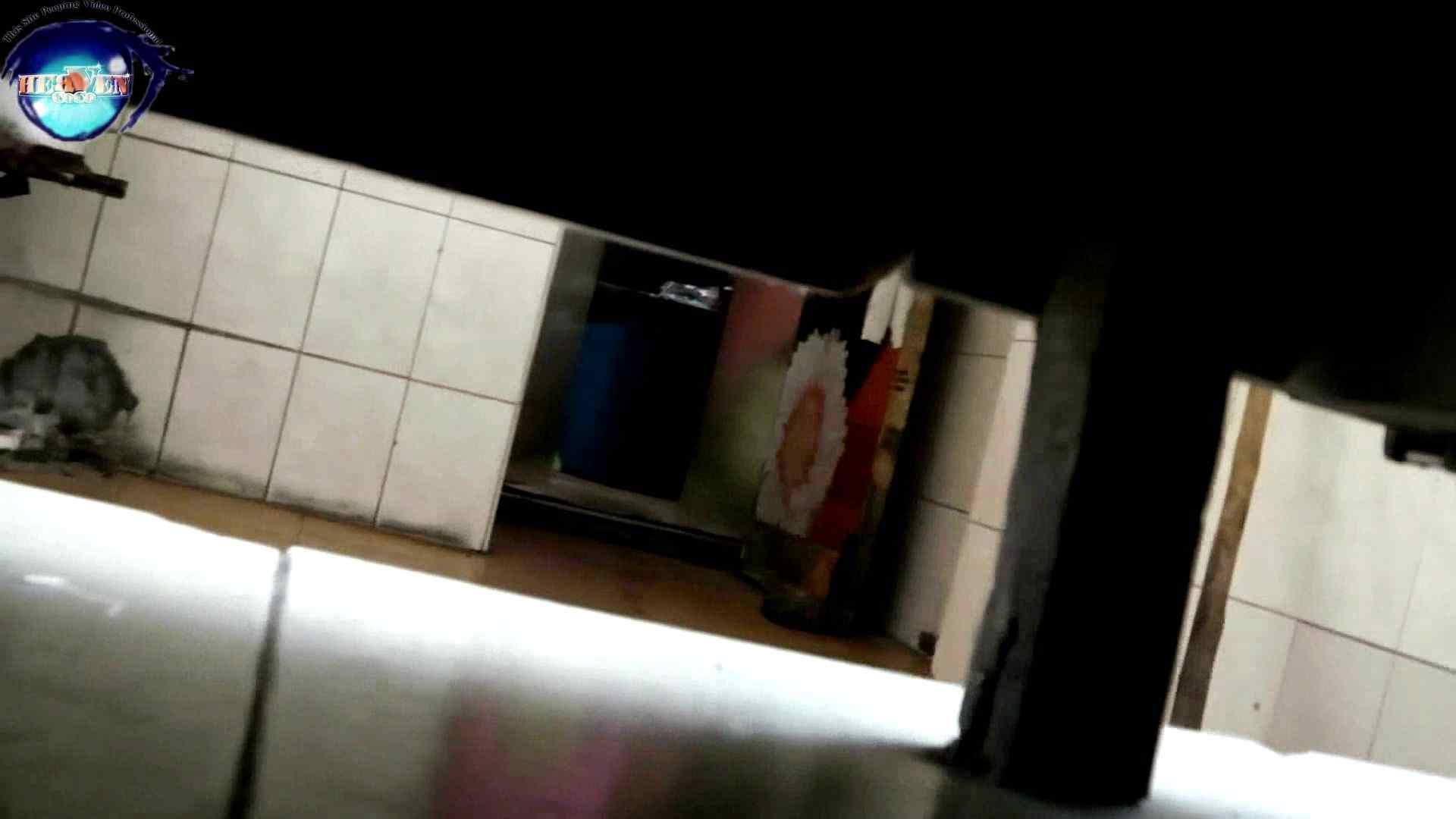 【世界の射窓から】世界の射窓から vol.26前編 HなOL すけべAV動画紹介 75pic 74