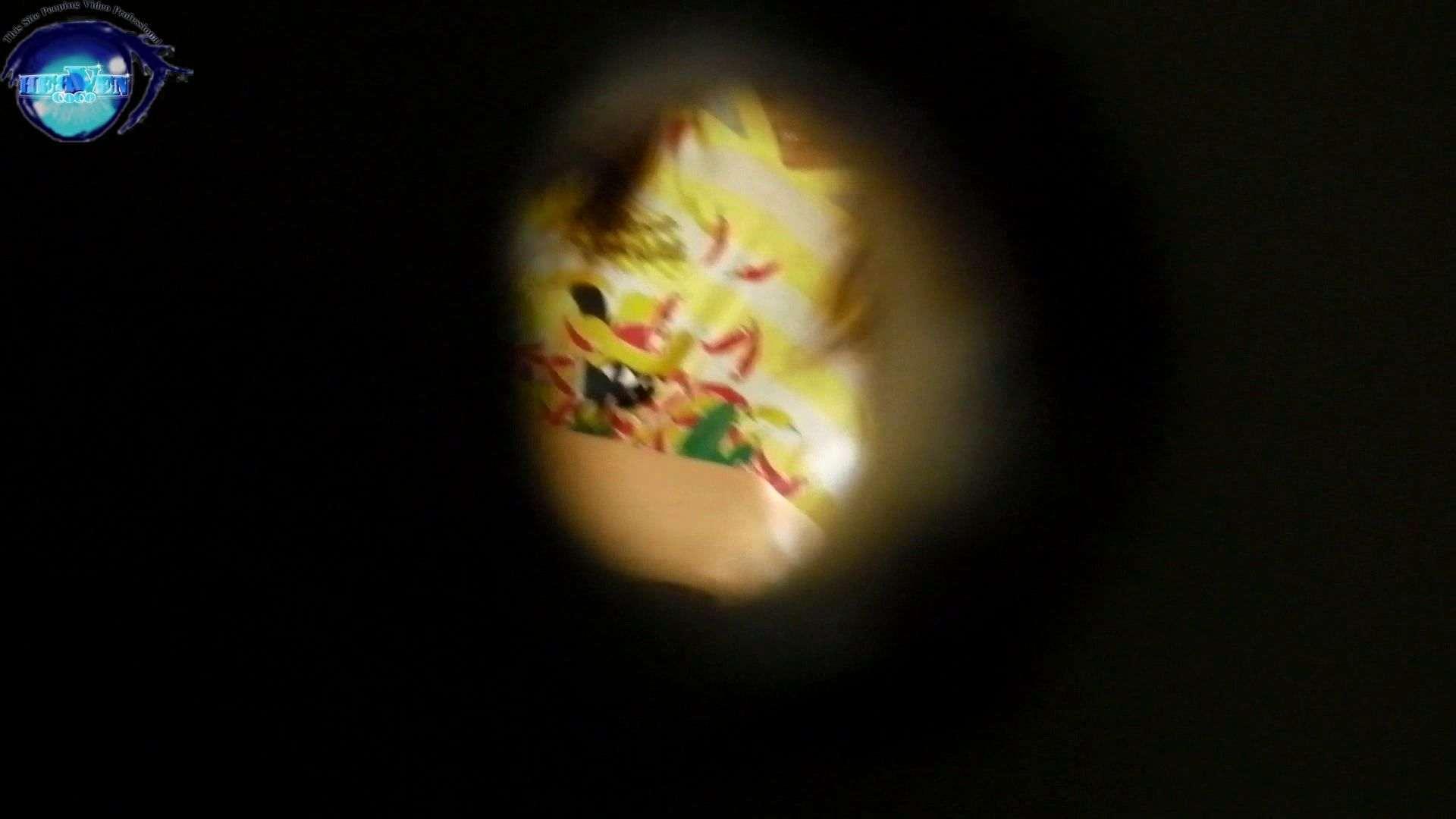 【世界の射窓から~ステーション編~】vol.28 無料動画に登場したモデルつい本番登場!!後編 Hなモデル | 本番  86pic 22