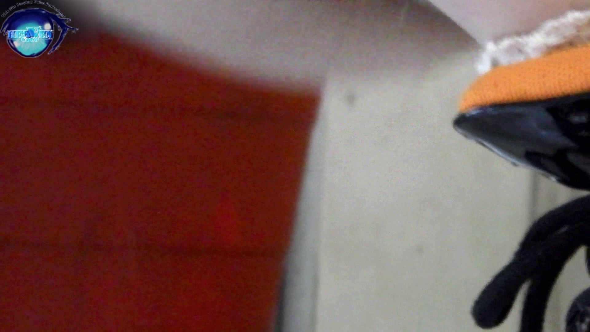【世界の射窓から~ステーション編~】vol.28 無料動画に登場したモデルつい本番登場!!後編 Hなモデル | 本番  86pic 40