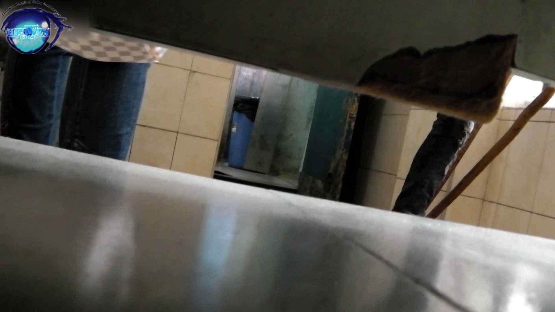 【世界の射窓から~ステーション編~】vol.28 無料動画に登場したモデルつい本番登場!!後編 HなOL AV無料動画キャプチャ 86pic 44