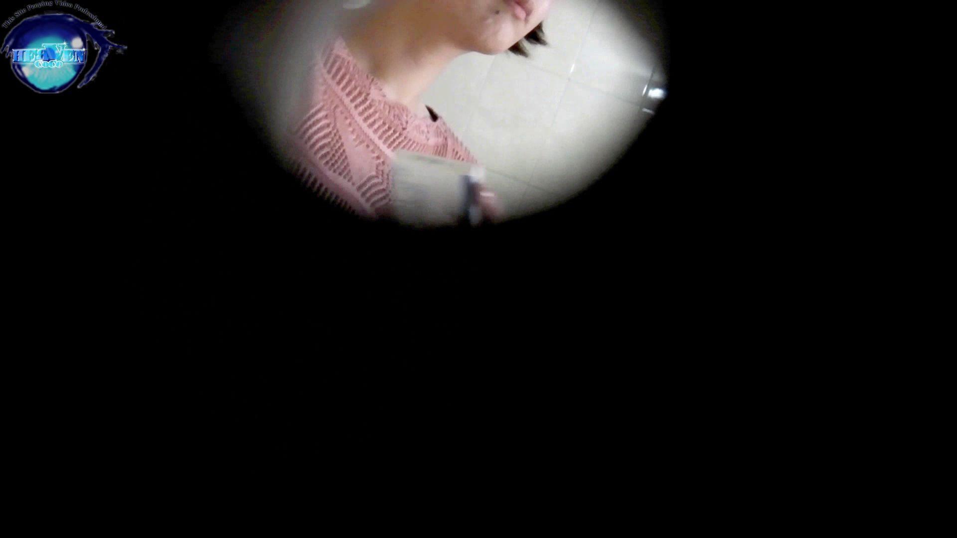 【世界の射窓から~ステーション編~】vol.28 無料動画に登場したモデルつい本番登場!!後編 HなOL AV無料動画キャプチャ 86pic 47