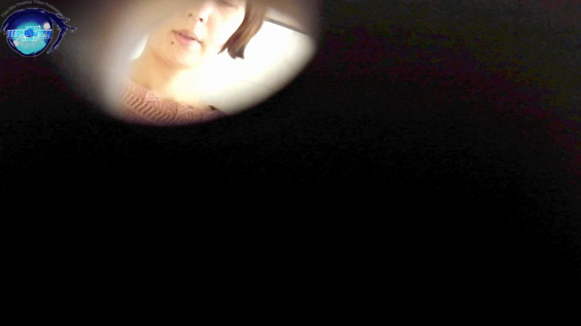 【世界の射窓から~ステーション編~】vol.28 無料動画に登場したモデルつい本番登場!!後編 Hなモデル | 本番  86pic 52