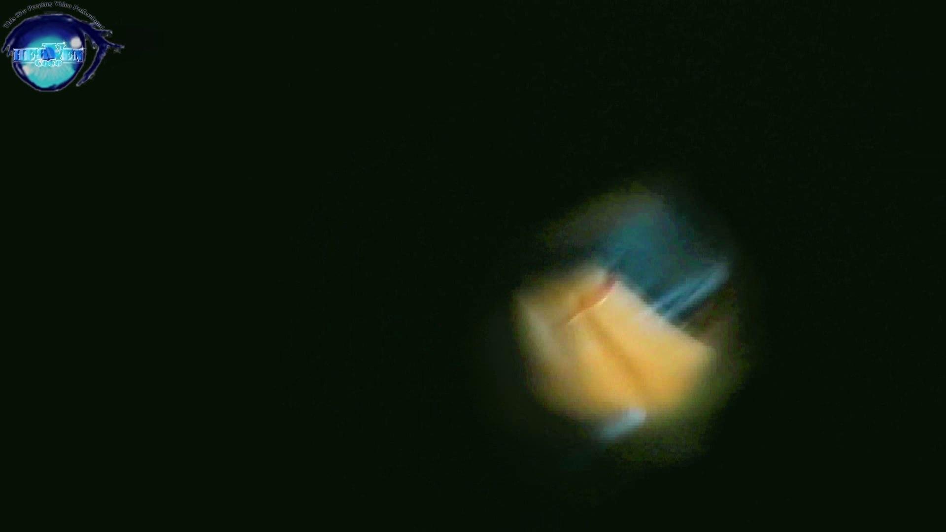 世界の射窓から vol.29 後編 0  111pic 4