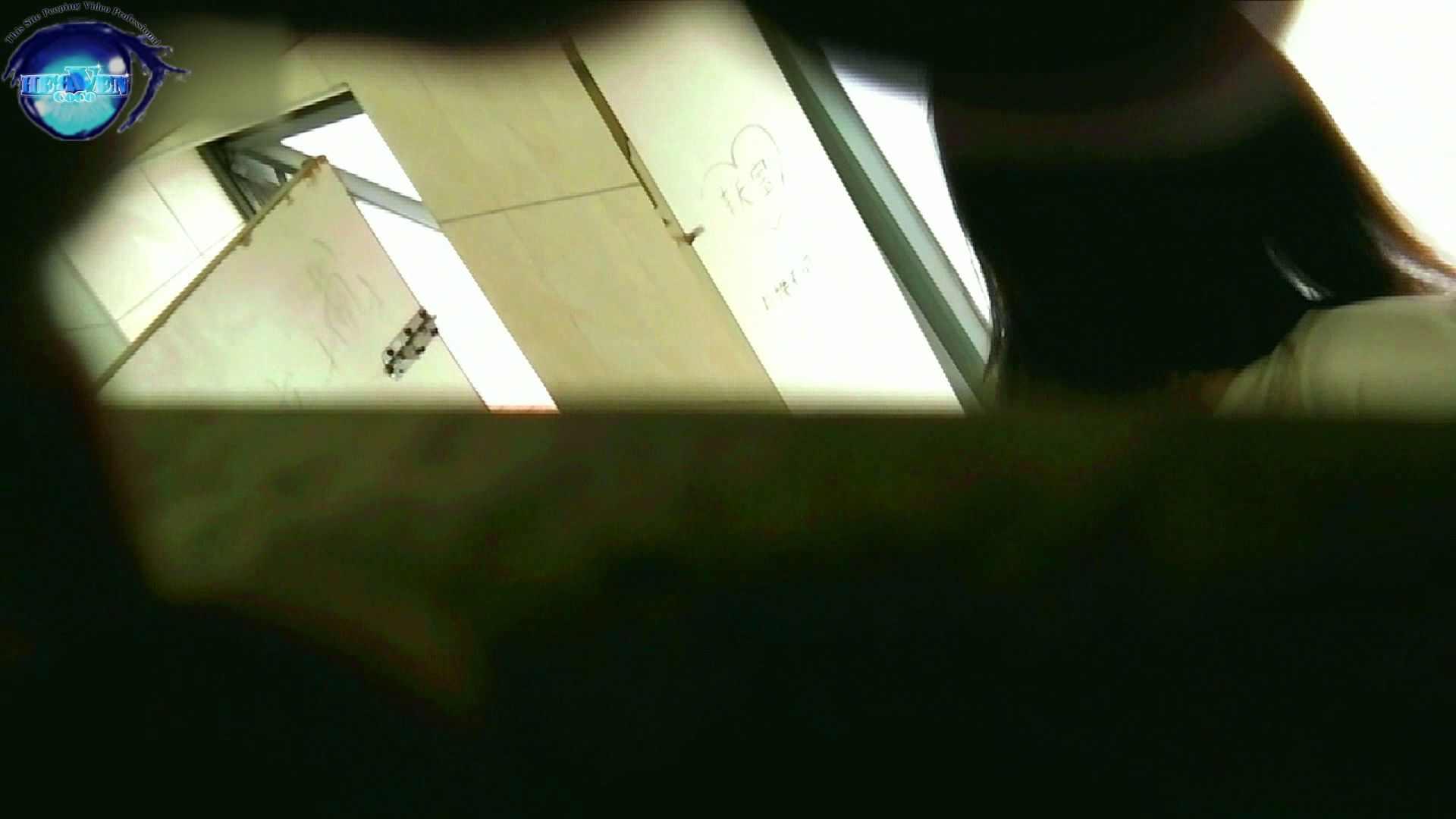 世界の射窓から vol.29 後編 0 | 0  111pic 29
