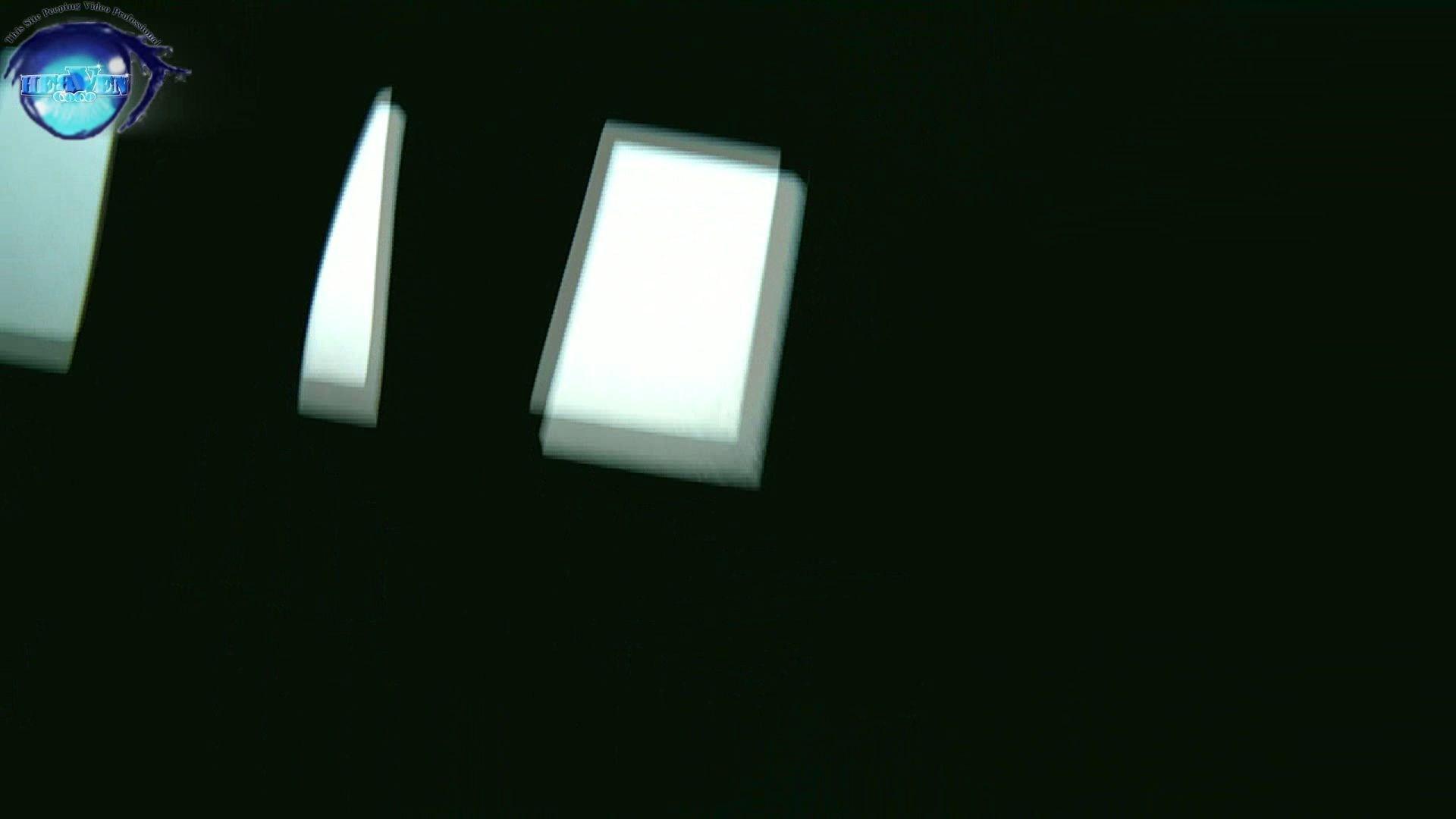 世界の射窓から vol.29 後編 0  111pic 56