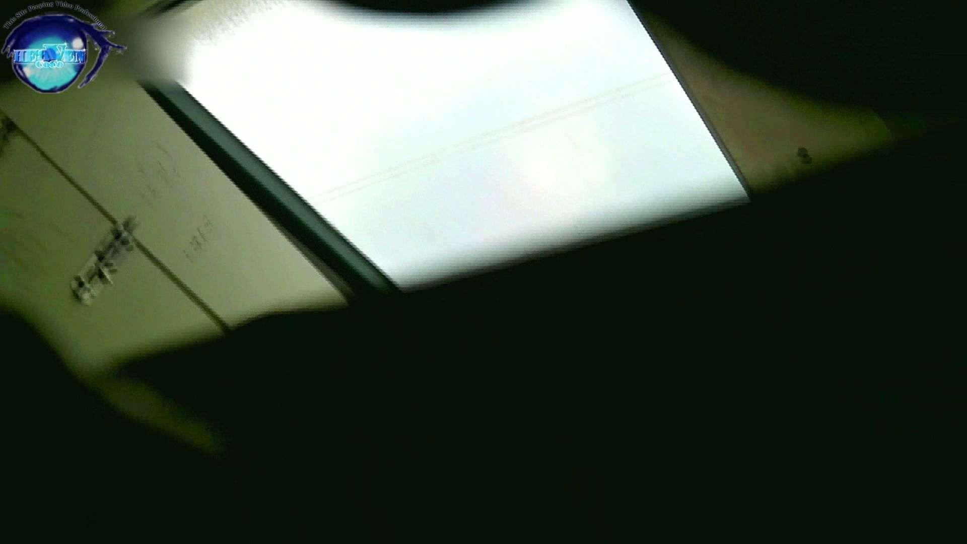 世界の射窓から vol.29 後編 0  111pic 84