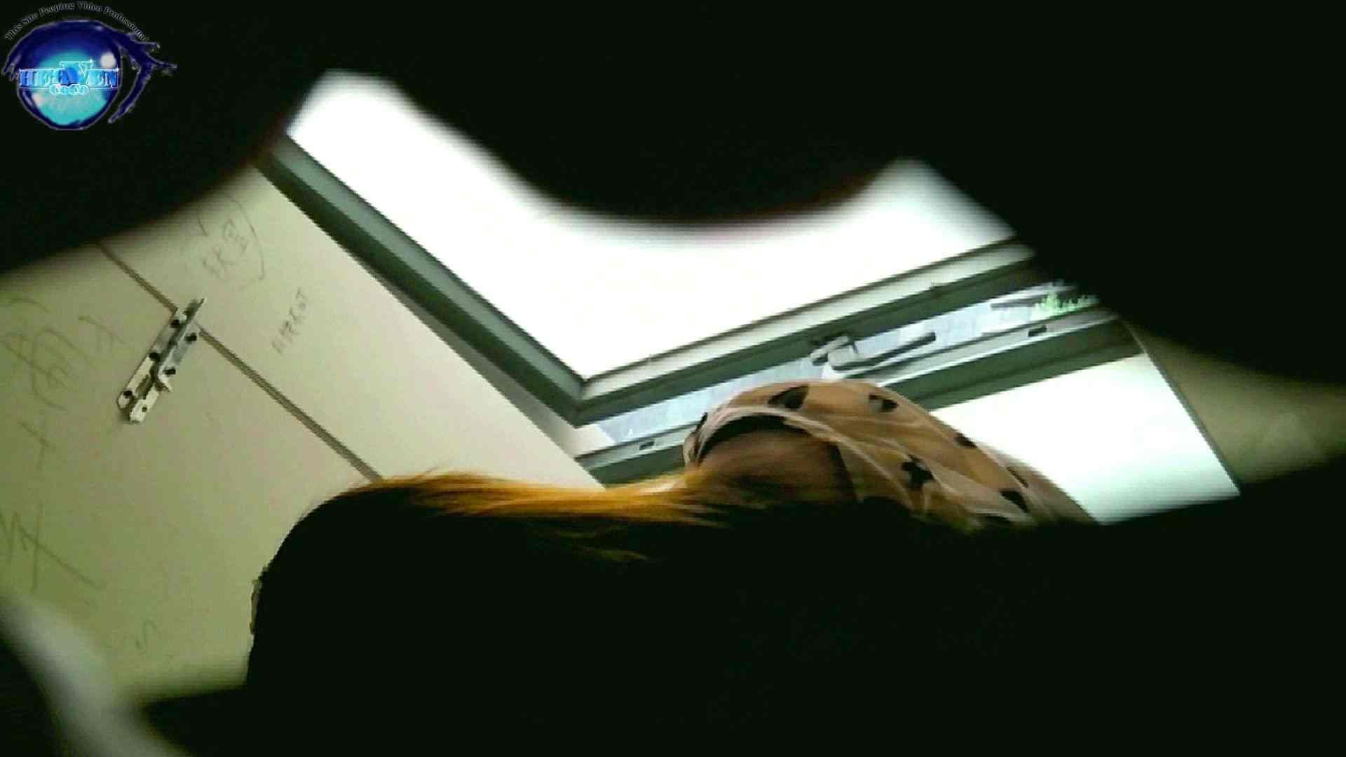 世界の射窓から vol.29 後編 HなOL AV無料 111pic 86