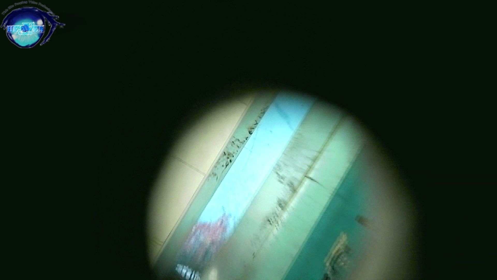 世界の射窓から vol.29 後編 0 | 0  111pic 97