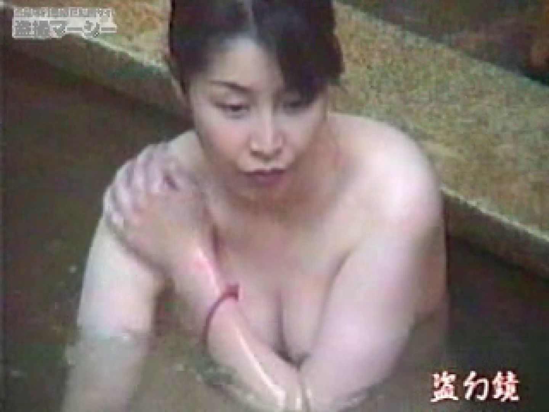 特選白昼の浴場絵巻ty-1 0   露天  84pic 7