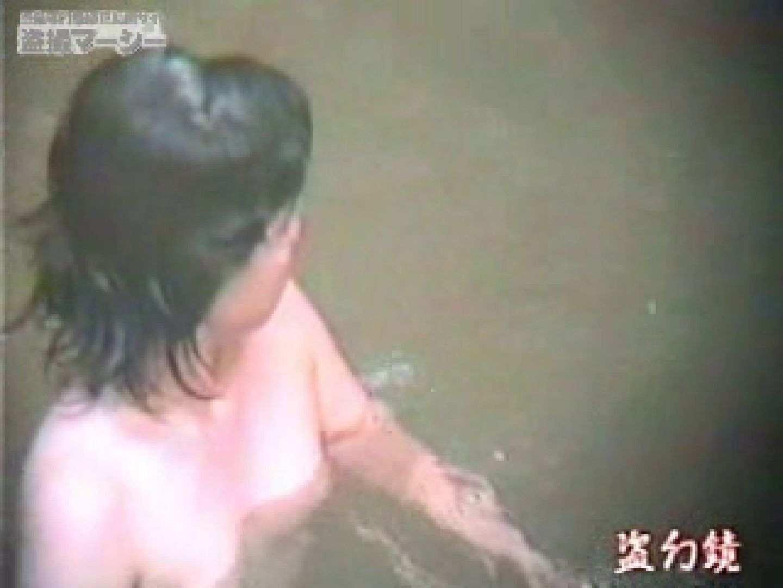 特選白昼の浴場絵巻ty-1 エッチな盗撮 SEX無修正画像 84pic 38