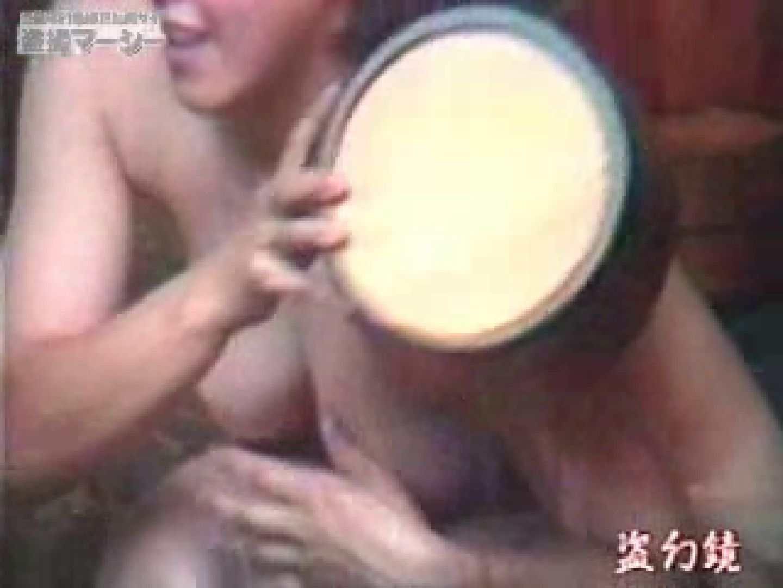 特選白昼の浴場絵巻ty-1 0   露天  84pic 49