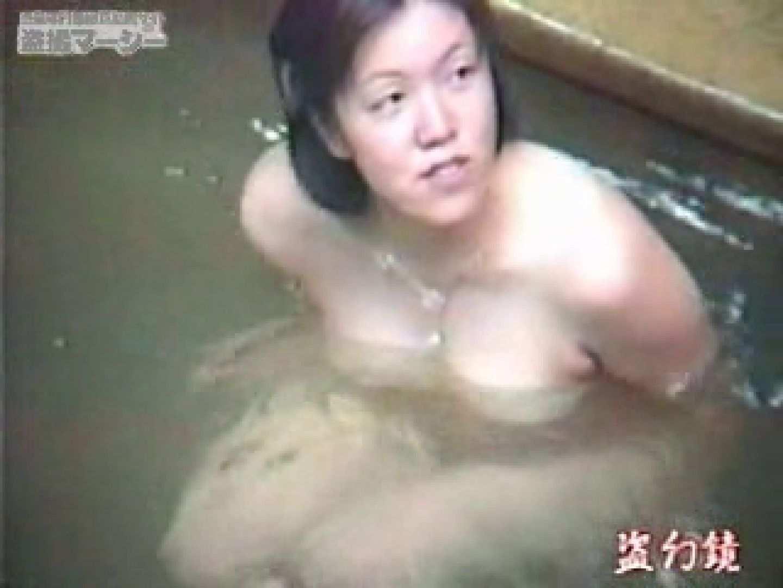 特選白昼の浴場絵巻ty-1 エッチな盗撮 SEX無修正画像 84pic 50