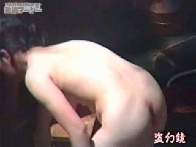 特選白昼の浴場絵巻ty-1 オマンコ特集 ぱこり動画紹介 84pic 58
