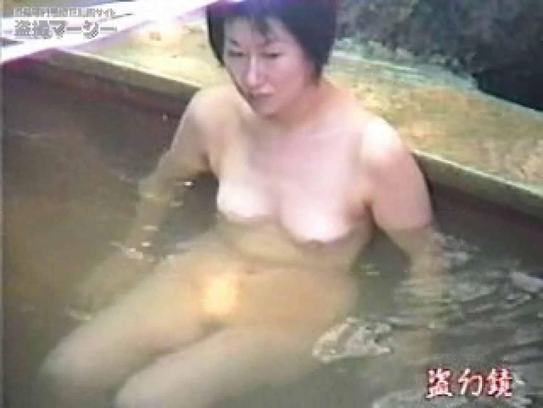 特選白昼の浴場絵巻ty-1 マンコ 女性器鑑賞 84pic 63