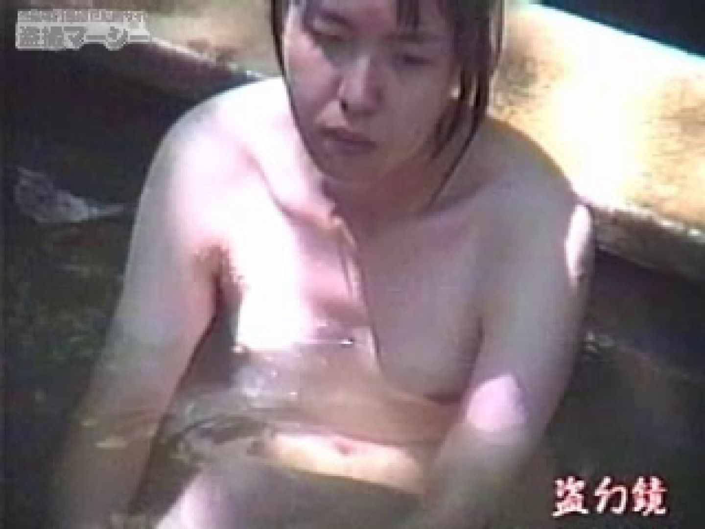 特選白昼の浴場絵巻ty-1 0   露天  84pic 67