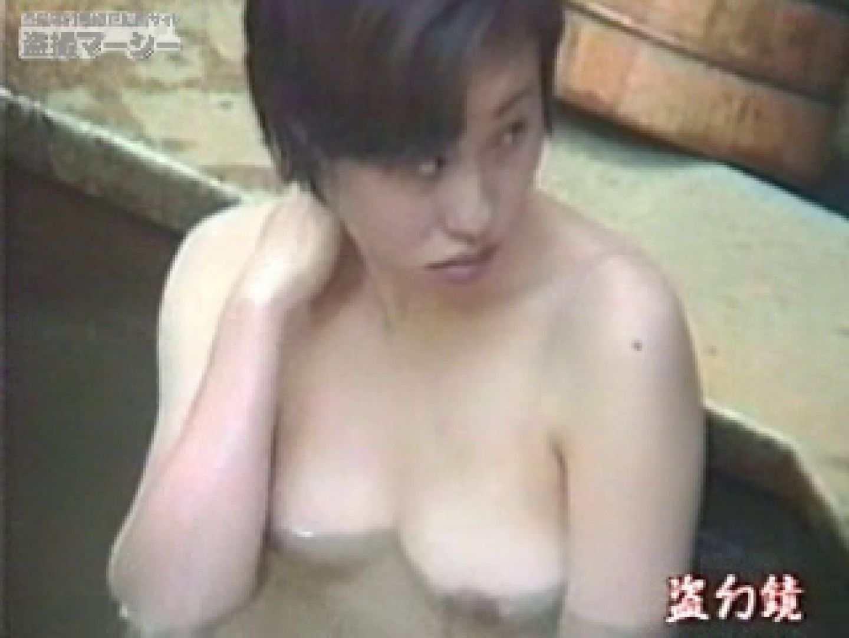 特選白昼の浴場絵巻ty-1 マンコ 女性器鑑賞 84pic 69