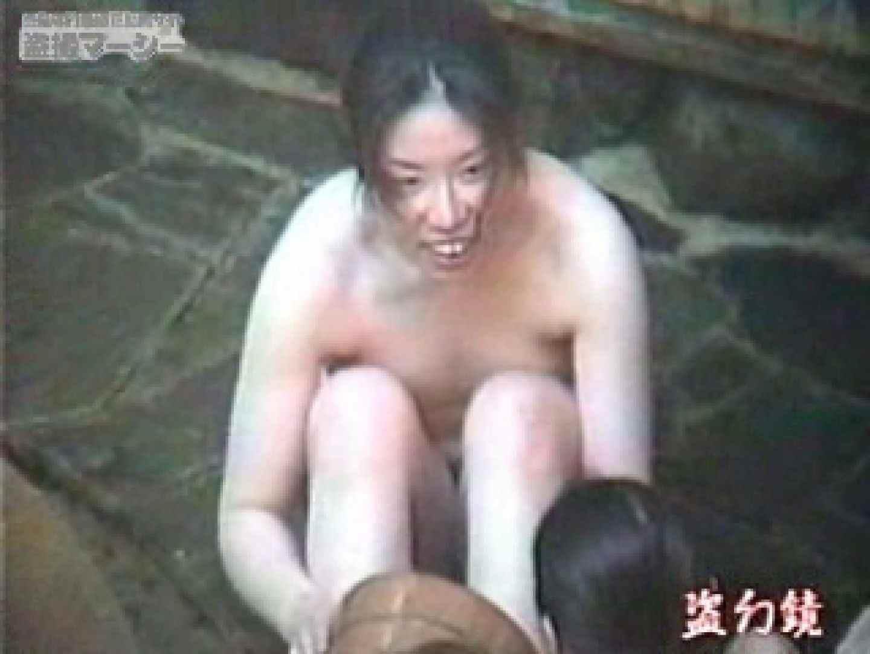特選白昼の浴場絵巻ty-1 オマンコ特集 ぱこり動画紹介 84pic 82