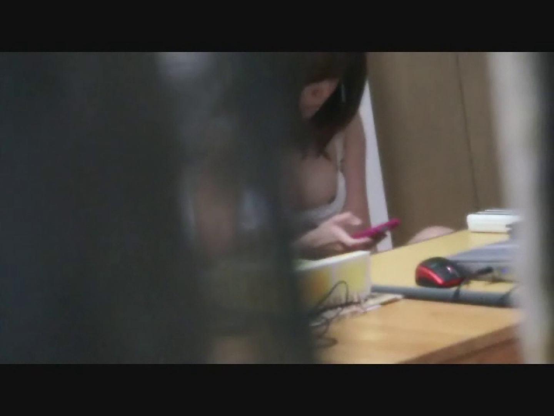 【03】ハプニング発生!感動しました。。。 ハプニング おめこ無修正画像 86pic 53