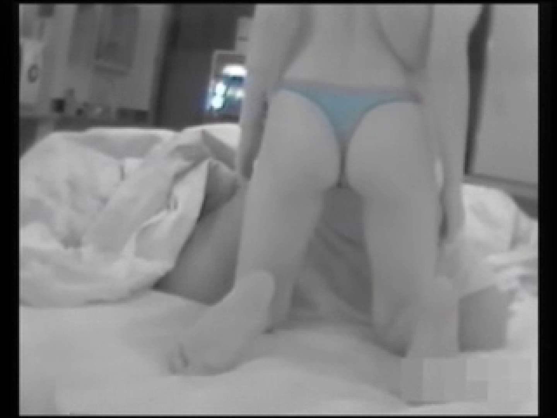素人SEX隠し撮り 6 素人  86pic 22