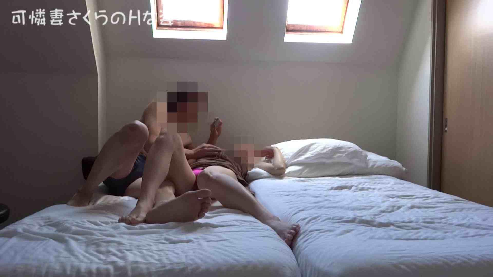 可憐妻さくらのHな姿vol.14 HなOL われめAV動画紹介 91pic 22