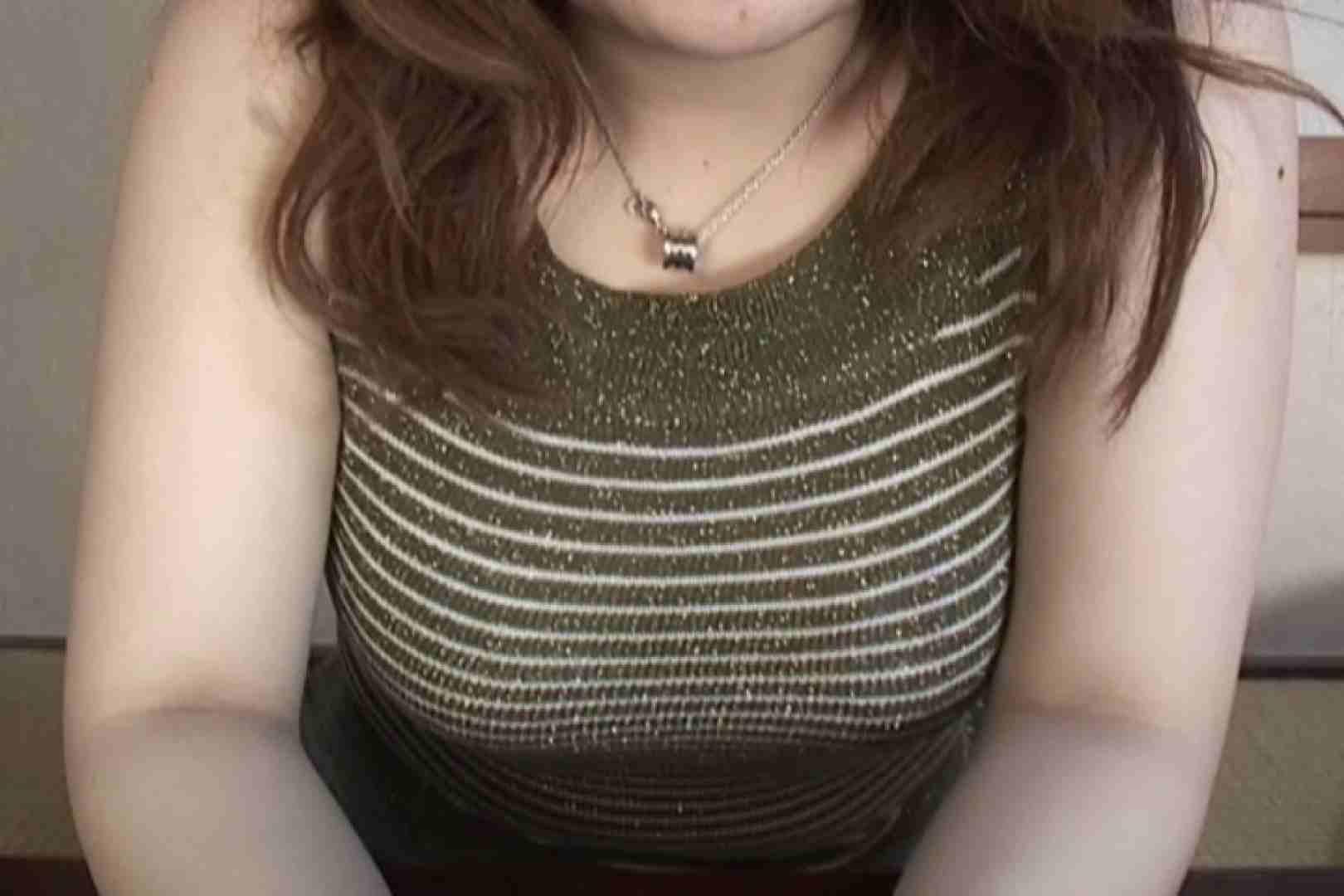 仕事で月200本のチンポを相手する22歳若人妻~桜井あい~ 本番 オメコ動画キャプチャ 89pic 9
