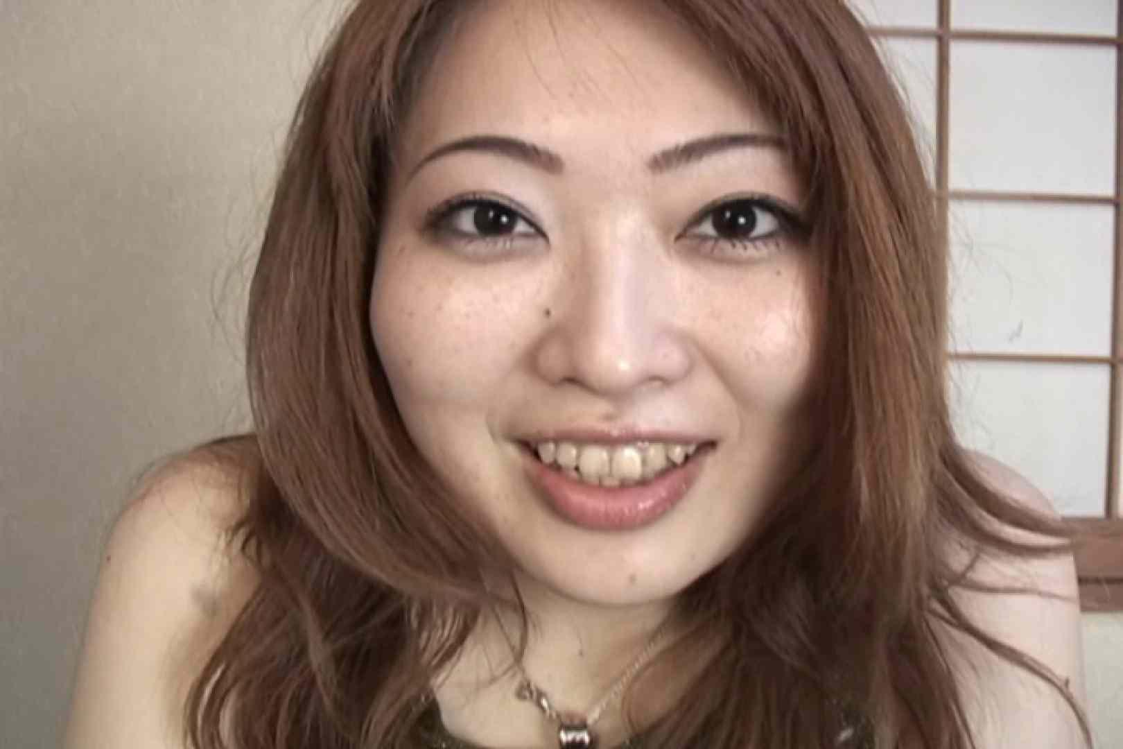 仕事で月200本のチンポを相手する22歳若人妻~桜井あい~ 本番 オメコ動画キャプチャ 89pic 19