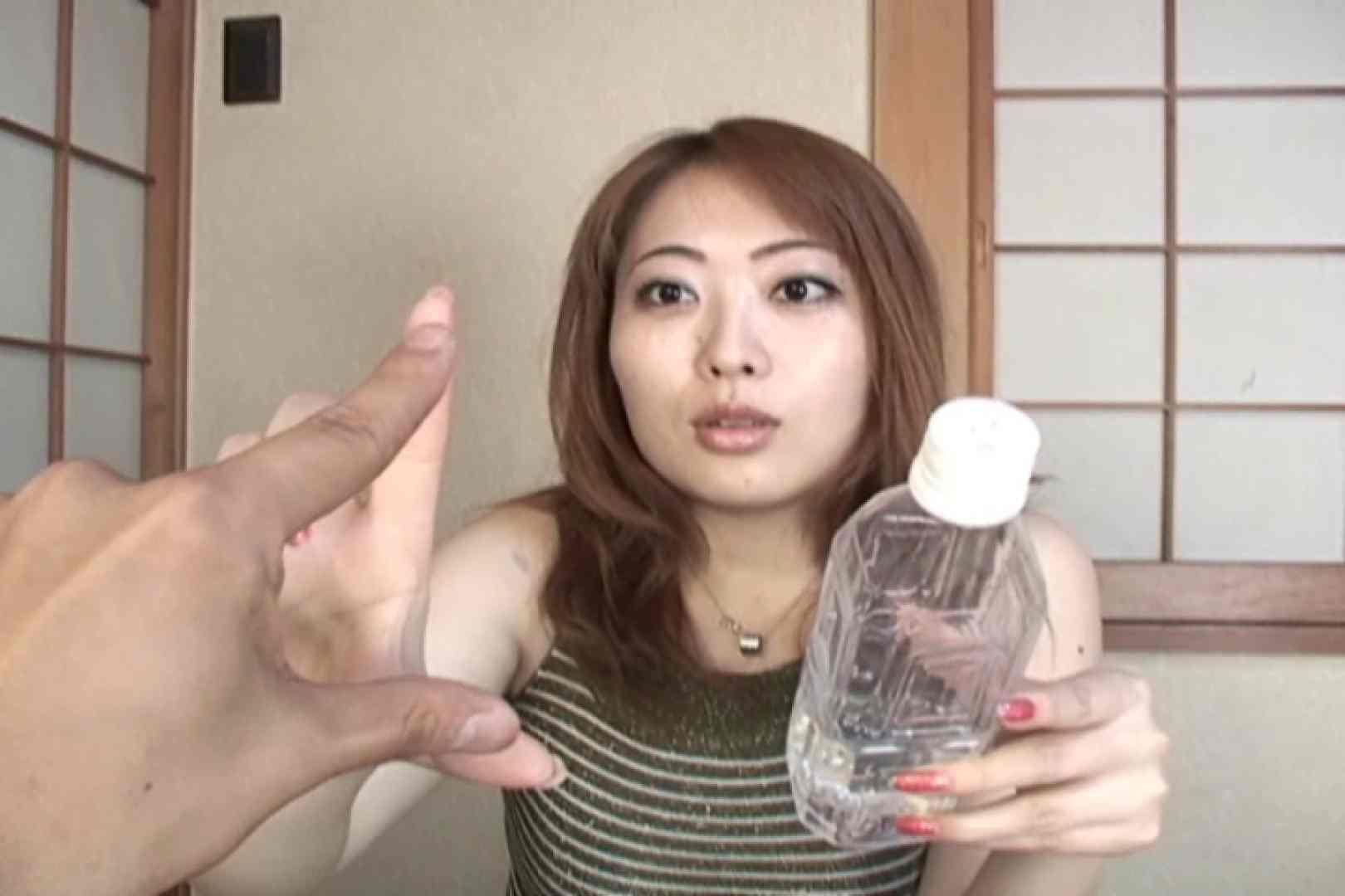 仕事で月200本のチンポを相手する22歳若人妻~桜井あい~ 乳首 おまんこ動画流出 89pic 28