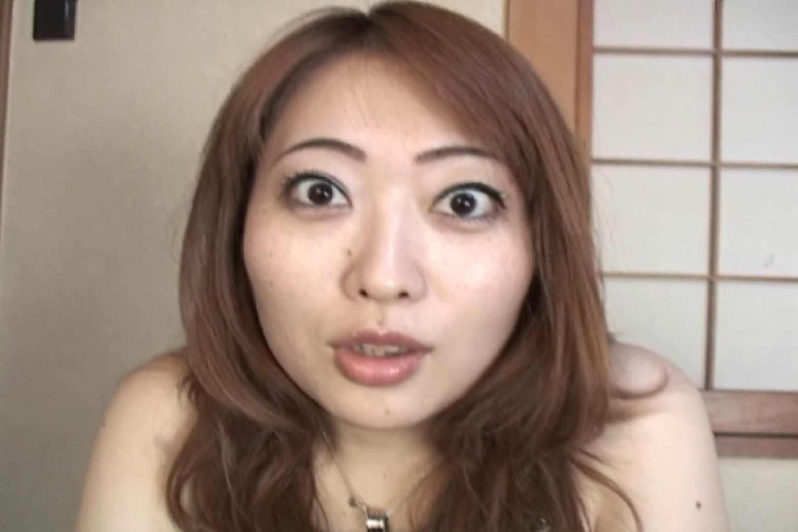 仕事で月200本のチンポを相手する22歳若人妻~桜井あい~ 本番 オメコ動画キャプチャ 89pic 29