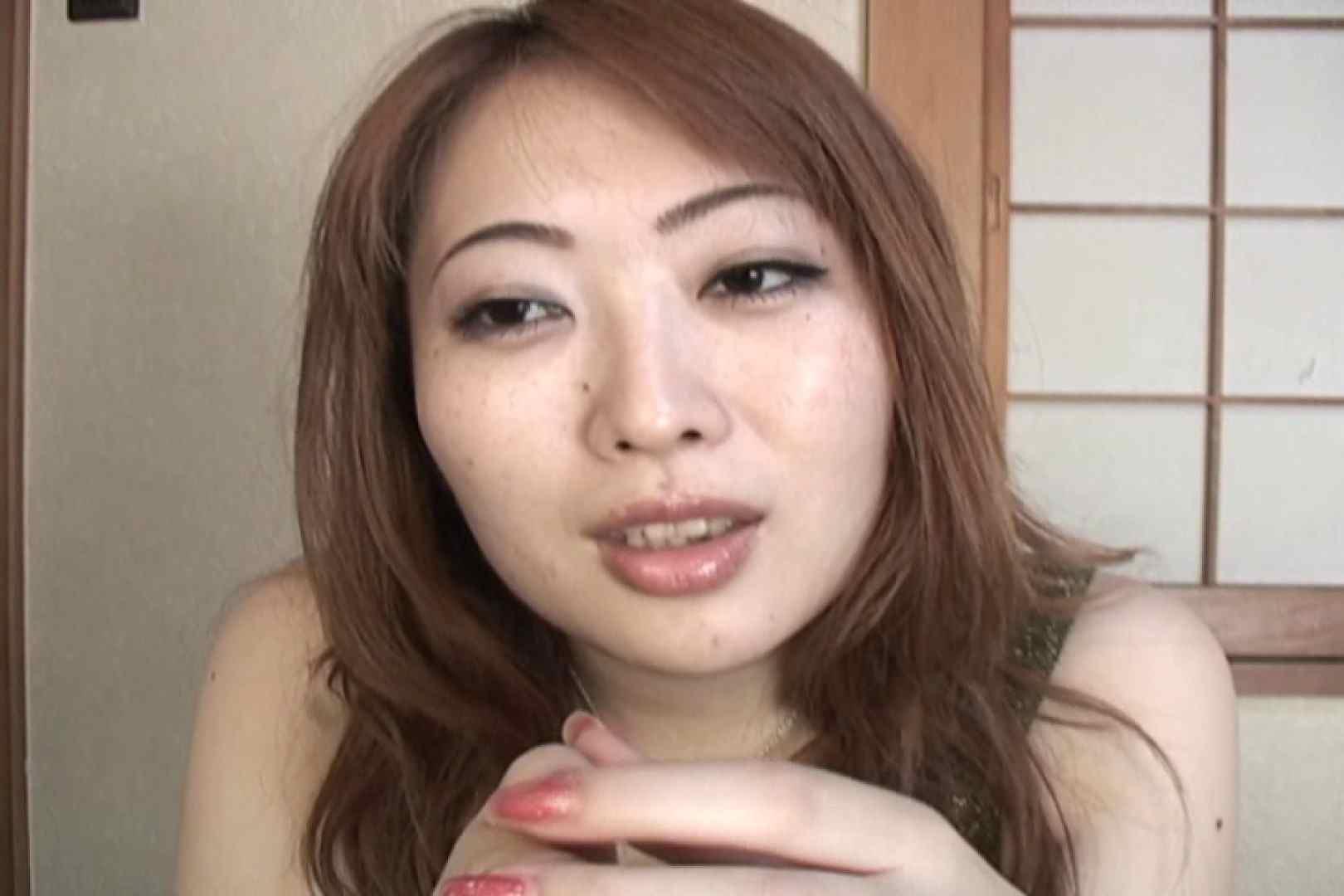 仕事で月200本のチンポを相手する22歳若人妻~桜井あい~ 0 | 電マ  89pic 31