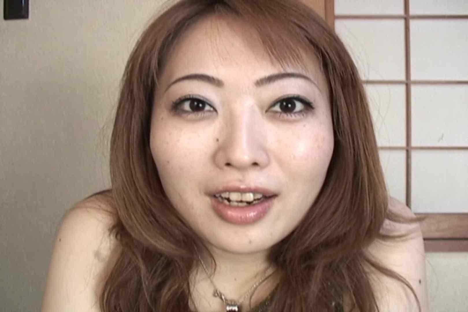 仕事で月200本のチンポを相手する22歳若人妻~桜井あい~ 0 | 電マ  89pic 36
