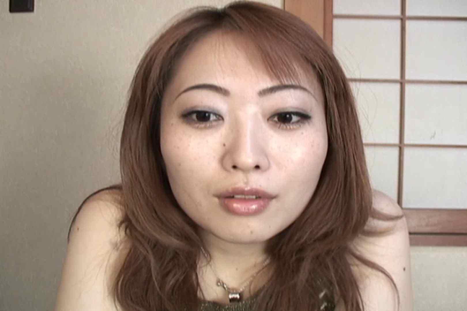 仕事で月200本のチンポを相手する22歳若人妻~桜井あい~ 本番 オメコ動画キャプチャ 89pic 39