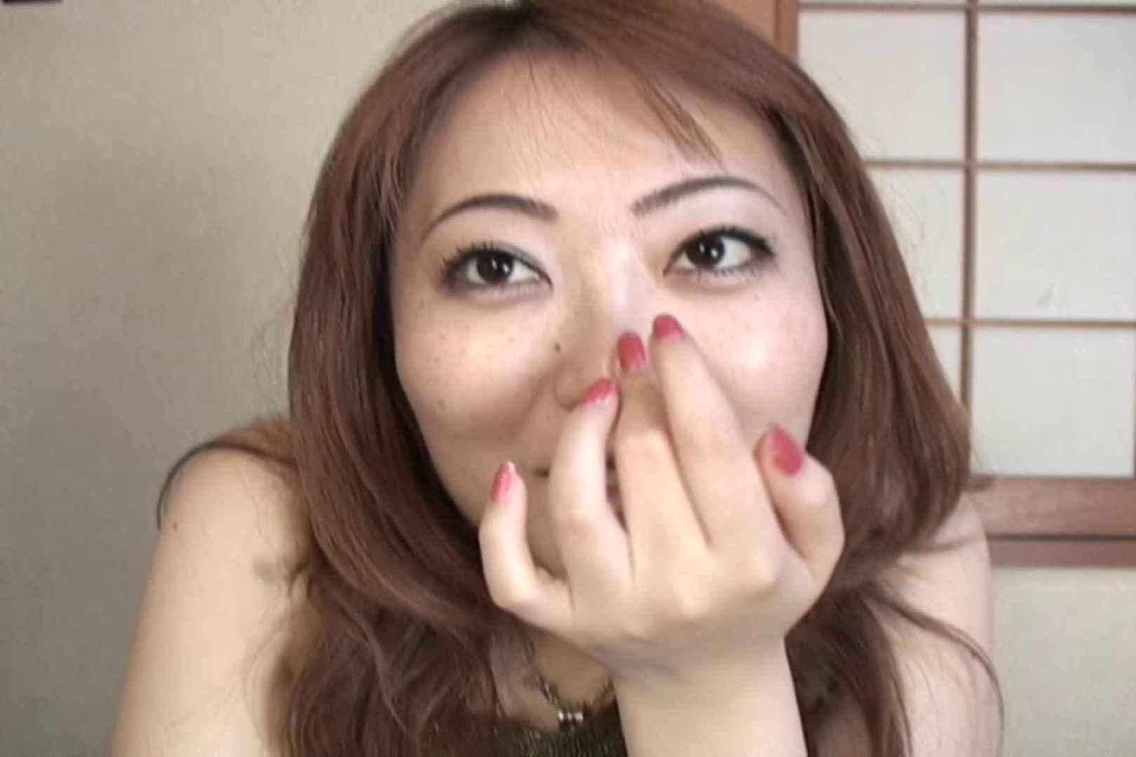 仕事で月200本のチンポを相手する22歳若人妻~桜井あい~ 0 | 電マ  89pic 46