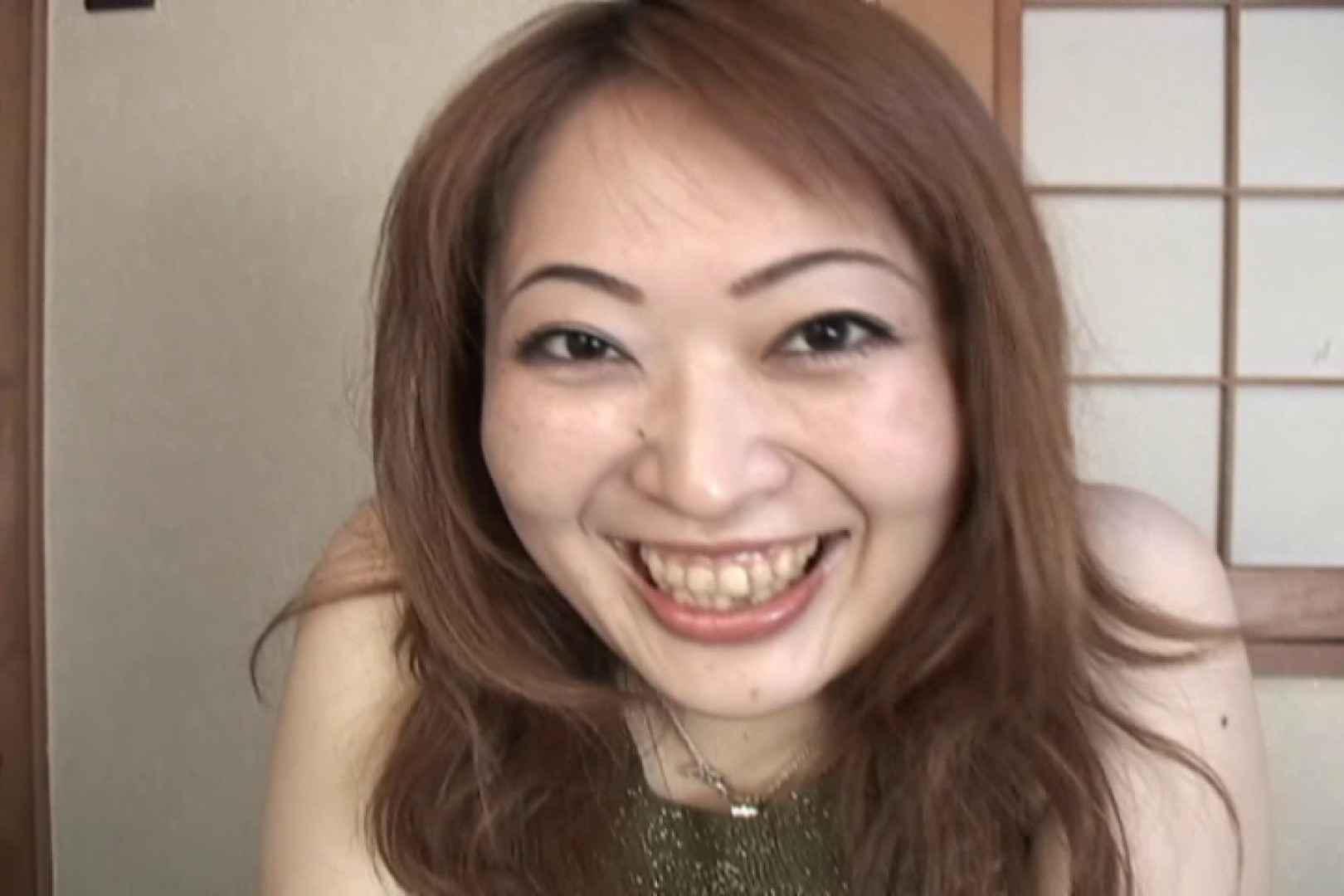 仕事で月200本のチンポを相手する22歳若人妻~桜井あい~ 本番 オメコ動画キャプチャ 89pic 49