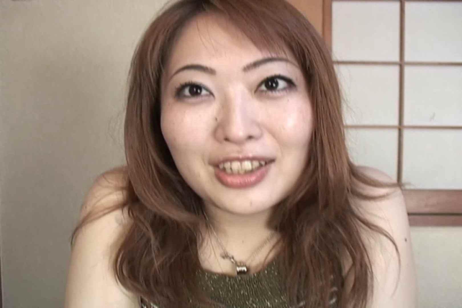 仕事で月200本のチンポを相手する22歳若人妻~桜井あい~ 0 | 電マ  89pic 51