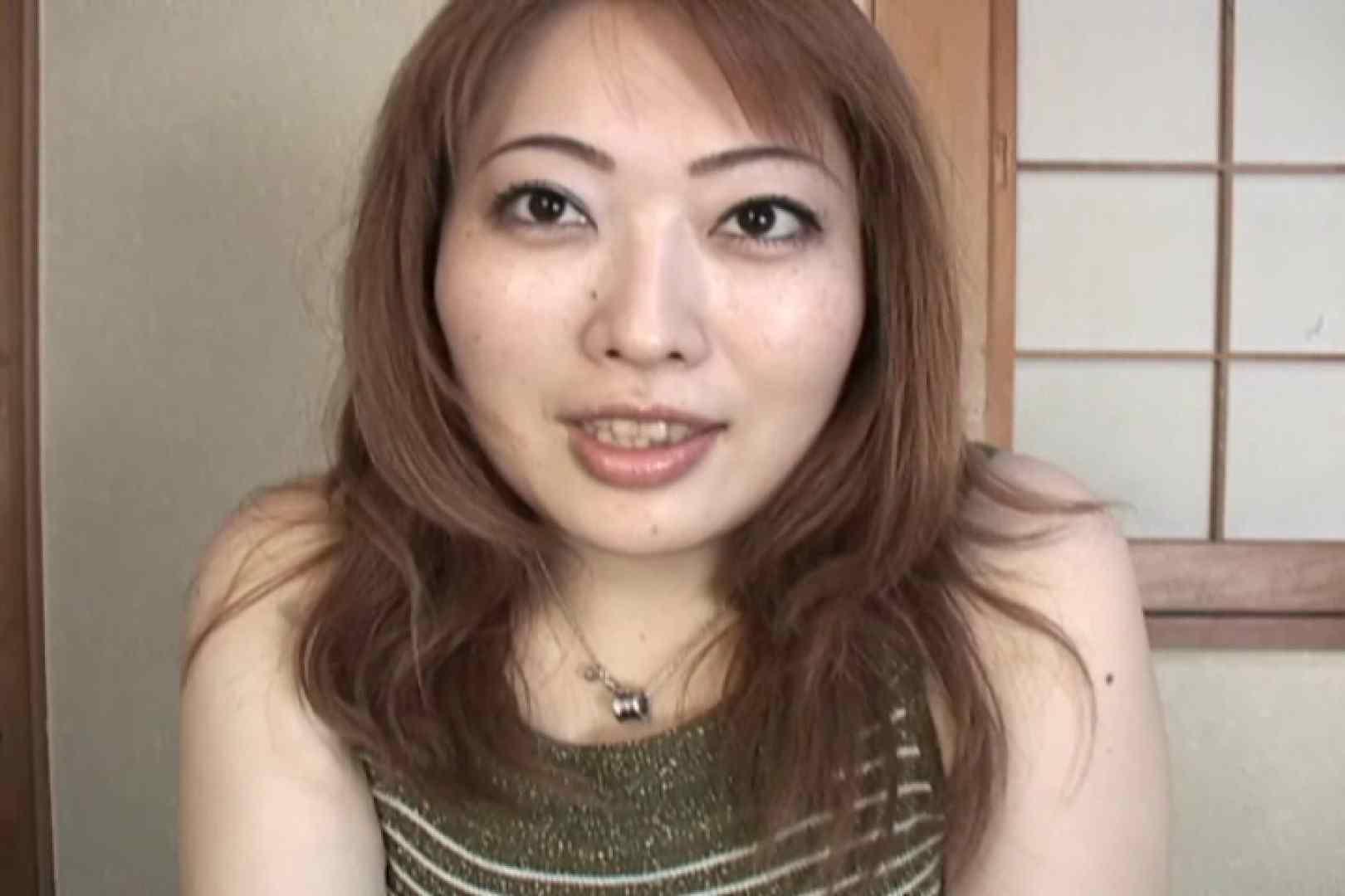 仕事で月200本のチンポを相手する22歳若人妻~桜井あい~ 本番 オメコ動画キャプチャ 89pic 59