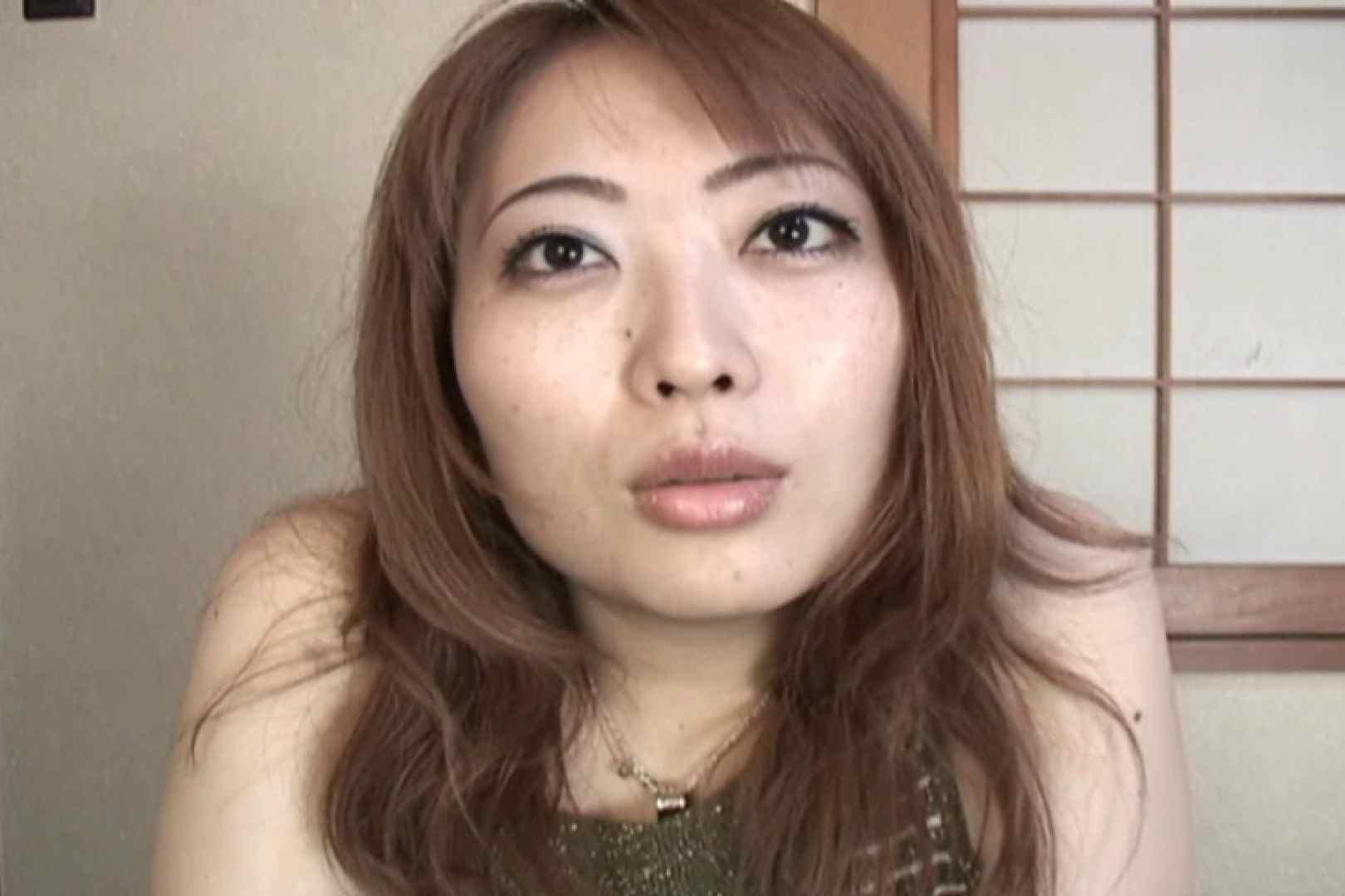 仕事で月200本のチンポを相手する22歳若人妻~桜井あい~ 0 | 電マ  89pic 61