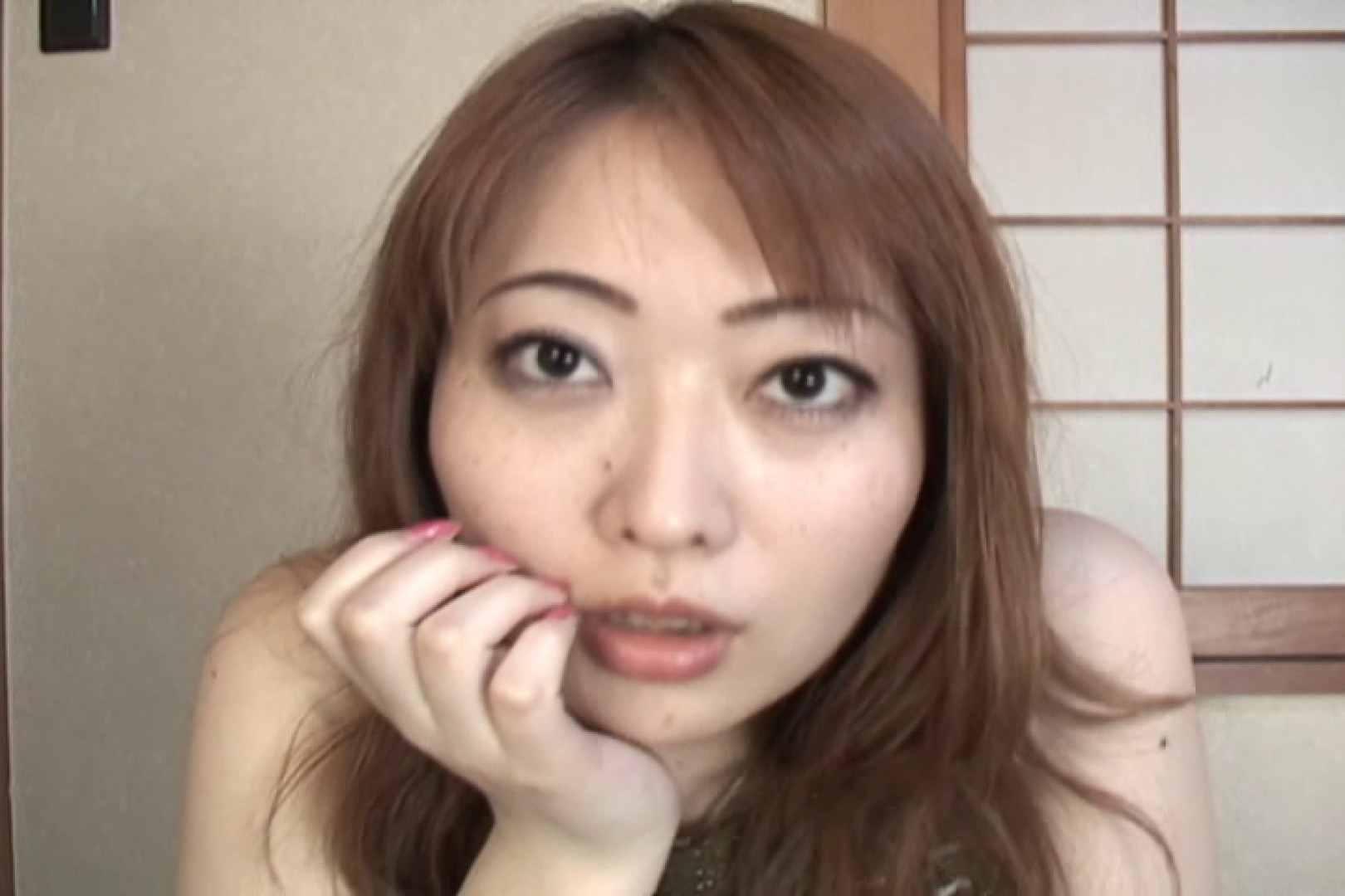 仕事で月200本のチンポを相手する22歳若人妻~桜井あい~ 乳首 おまんこ動画流出 89pic 63