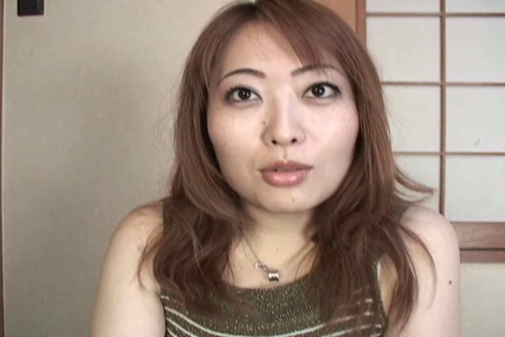 仕事で月200本のチンポを相手する22歳若人妻~桜井あい~ 本番 オメコ動画キャプチャ 89pic 64