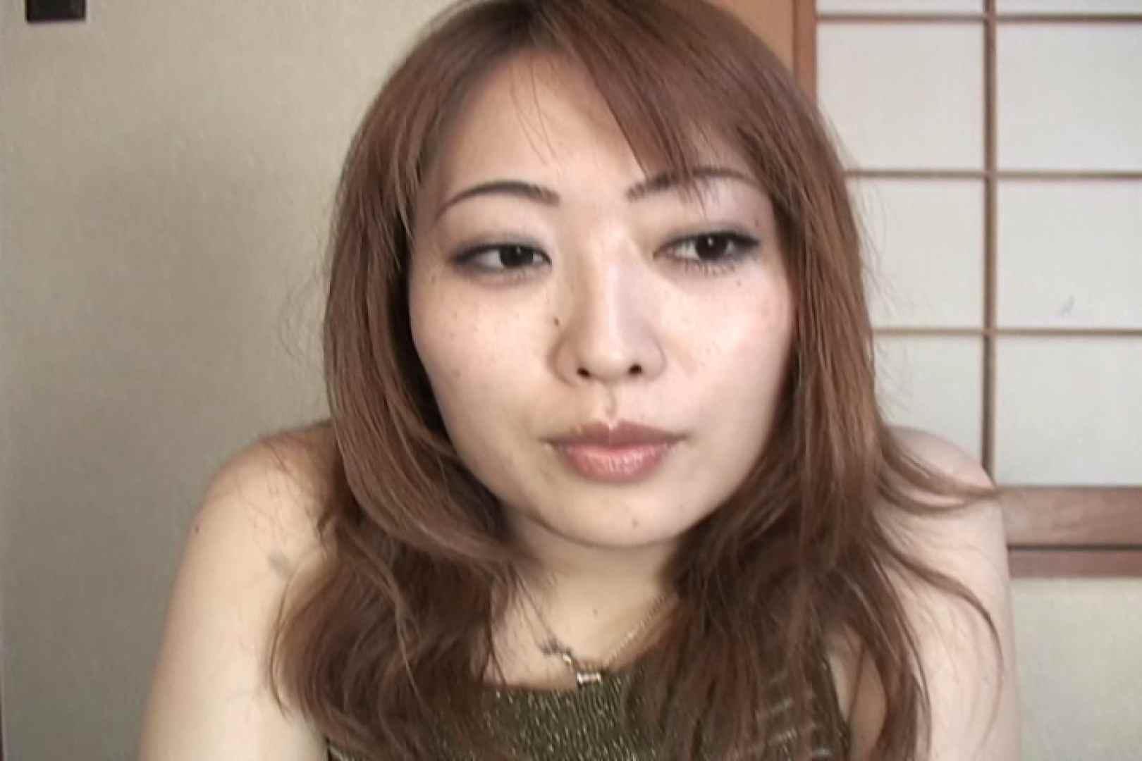 仕事で月200本のチンポを相手する22歳若人妻~桜井あい~ 0 | 電マ  89pic 66