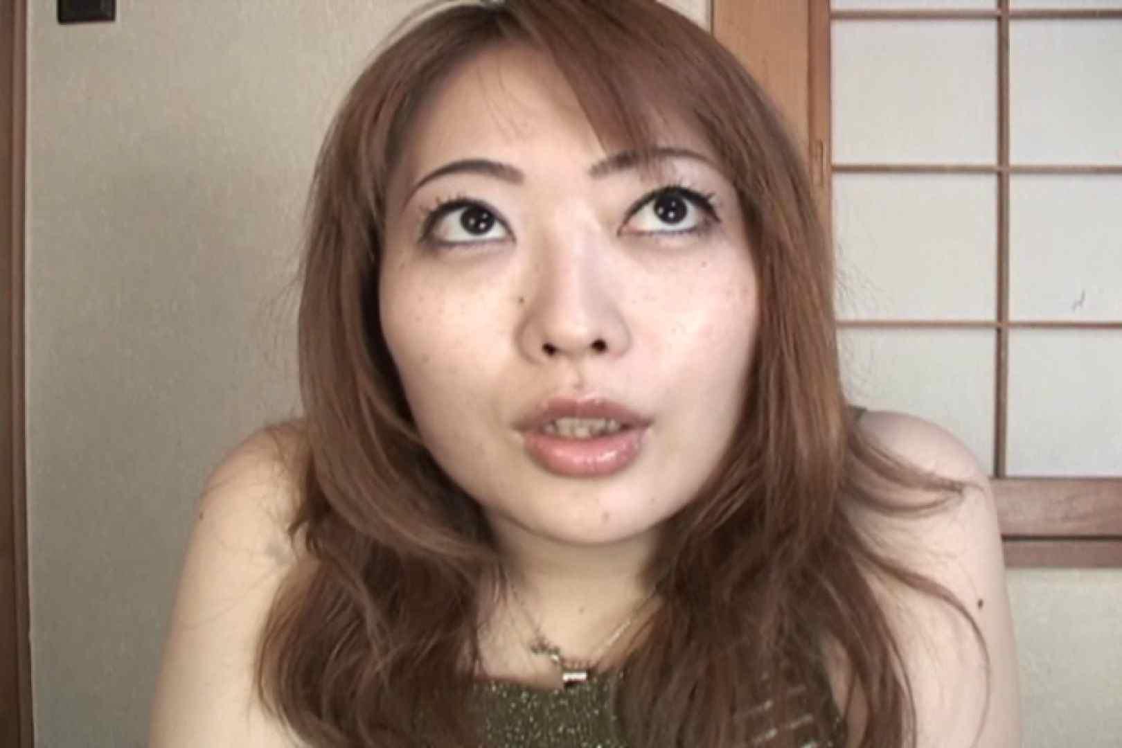 仕事で月200本のチンポを相手する22歳若人妻~桜井あい~ 乳首 おまんこ動画流出 89pic 68
