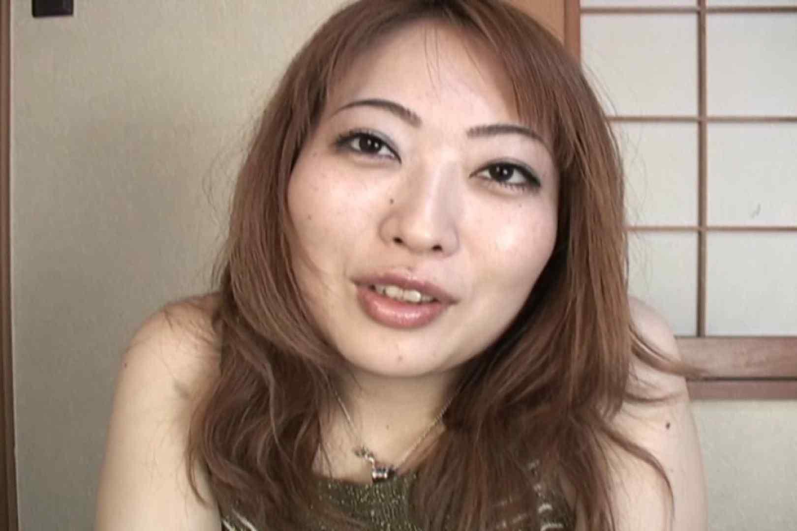 仕事で月200本のチンポを相手する22歳若人妻~桜井あい~ 0 | 電マ  89pic 71